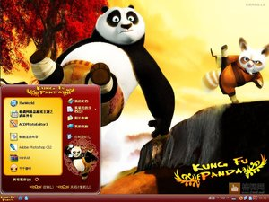 kung_fu_panda_xp