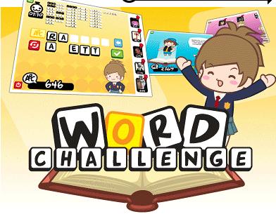 facebook-word-challenge_1238701429080
