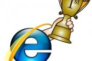 internet explorer 9 20 millones de descargas