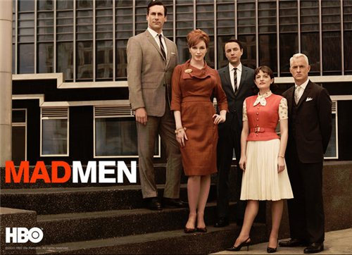 Mañana arranca la 4° temporada de Mad Men | Codigo Geek