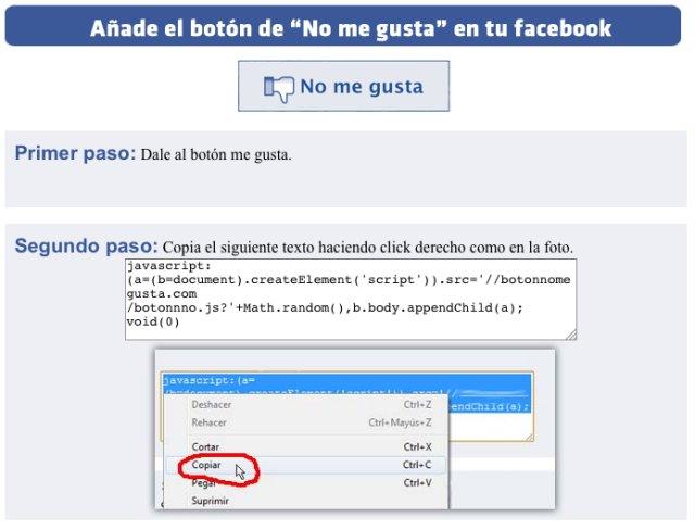 eliminar-el-boton-No-me-gusta-a-Facebook