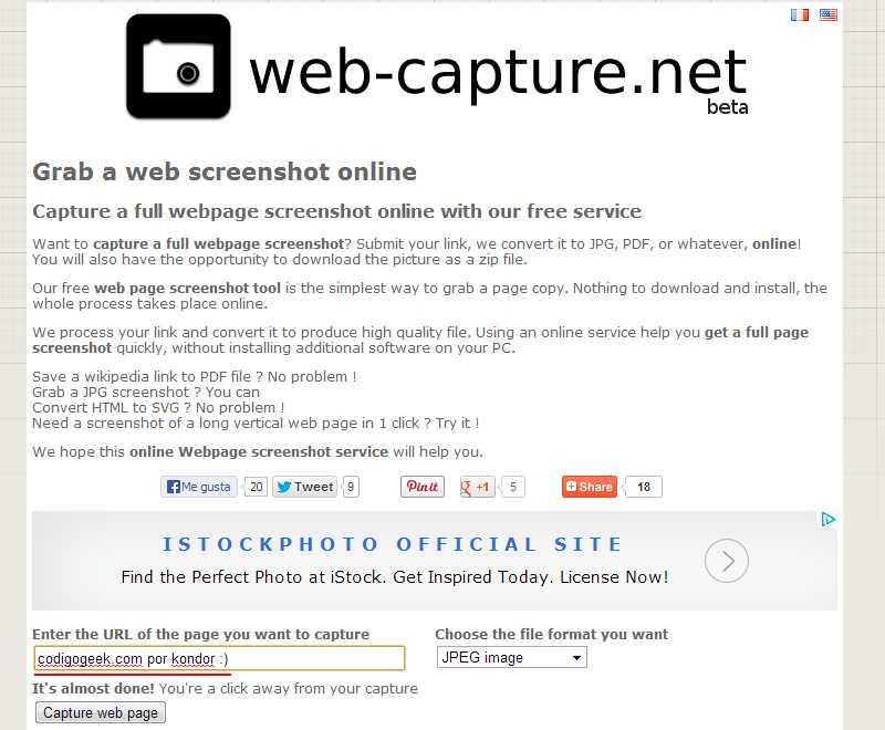 webcaptura codigo