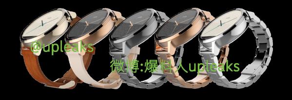 Moto-360-2-modelos
