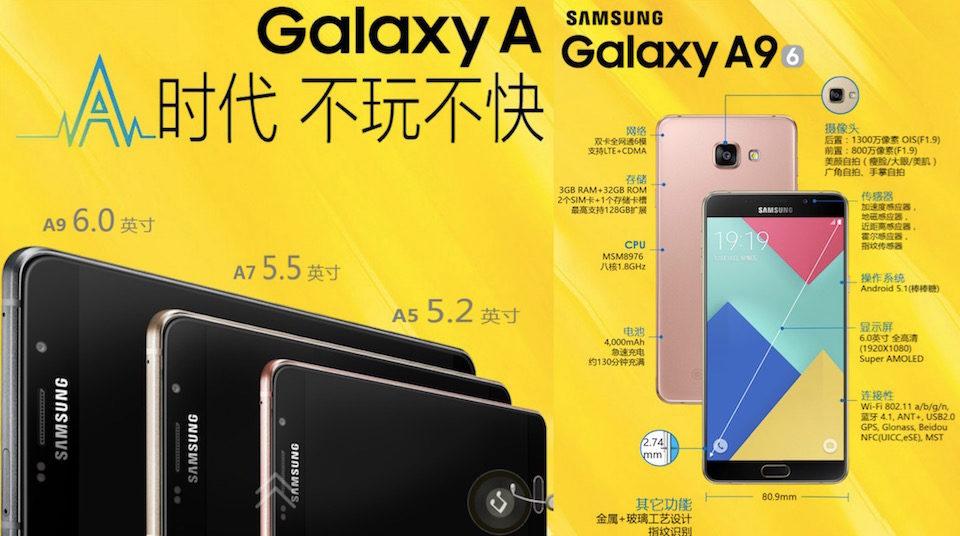 galaxy-a9-oficial