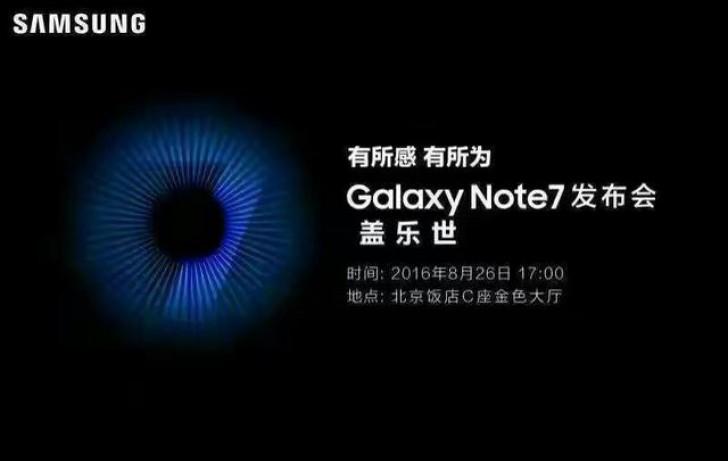 galaxy-note-7-lanzamiento
