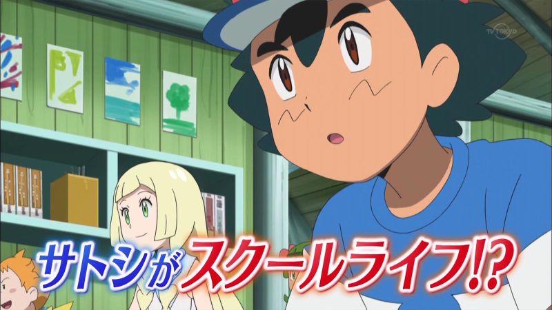 ash-pokemon-nuevo-diseno-2