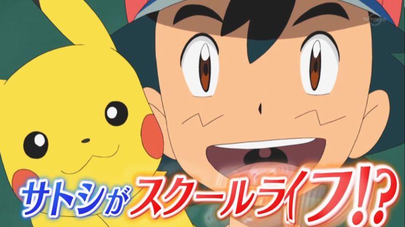 ash-pokemon-nuevo-diseno