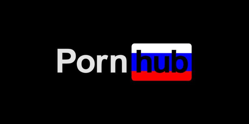 pornhub-russia-bloqueado