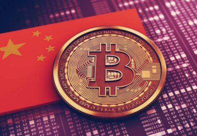El Banco Popular de China prohíbe el uso de criptomonedas